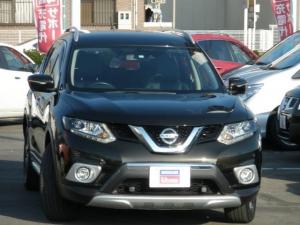 Закажите Nissan X-Trail из Японии под любую пошлину Vtransim.ru