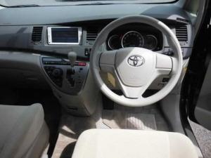 Закажите Toyota ISIS из Японии под любую пошлину Vtransim.ru