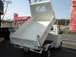 Закажите Minicab truck из Японии под любую пошлину Vtransim.ru