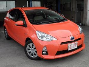 Закажите Toyota Aqua из Японии под любую пошлину Vtransim.ru