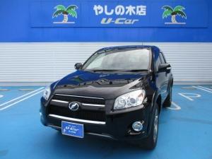 Закажите Toyota RAV4 из Японии под любую пошлину Vtransim.ru