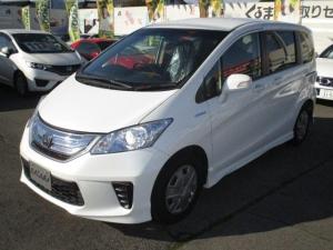 Закажите Honda Freed из Японии под любую пошлину Vtransim.ru