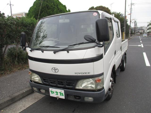 Toyota Toyoace